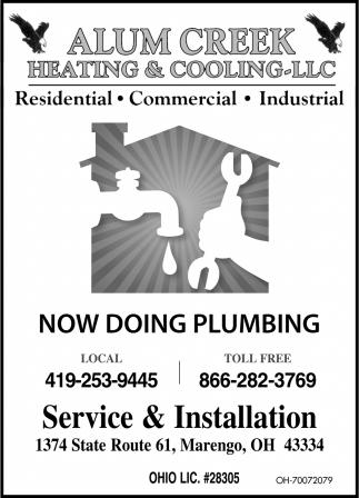 Now doing plumbing